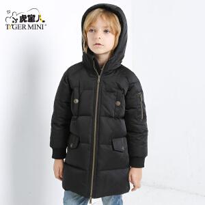 小虎宝儿童装3-4岁男童羽绒服中长款儿童上衣中大童2017冬季新款
