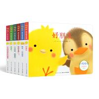 小鸡球球成长绘本系列全6册洞洞认知书触感玩具书3D立体早教启蒙儿童绘本2-3岁 儿童绘本0-2-3岁幼儿园中大班早教故
