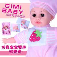 乐吉儿仿真会说话的智能洋娃娃套装礼盒儿童软胶玩具女孩生日礼物