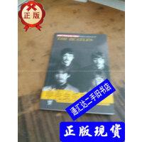 【二手旧书9成新】甲壳虫乐队(英汉对照)】 /Jeremy Roberts[著] 上海外语教育出?