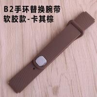 适用华为B2表带智能手环表带运动商务版腕带皮革替换手表带