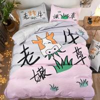 情侣网红床上四件套抖音同款棉创意个性床单被套纯棉三件套