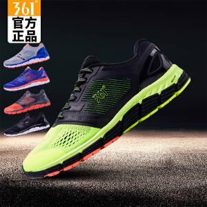 【每满100减50】361运动男鞋跑步鞋2017秋季新款休闲鞋潮鞋子防滑透气571712241C