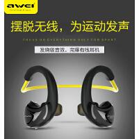 Awei/用维 A880BL无线蓝牙耳机运动音乐入耳挂耳式跑步骑行苹果安卓通用型重低音