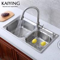 凯鹰 304不锈钢水槽双槽套装厨房洗菜盆洗碗池T117