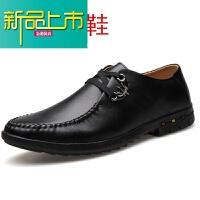 新品上市夏季男士商务休闲真皮皮鞋隐形内增高男鞋6cm镂空透气洞洞男凉鞋