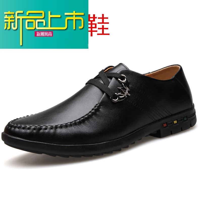 新品上市夏季男士商务休闲真皮皮鞋隐形内增高男鞋6cm镂空透气洞洞男凉鞋   新品上市,1件9.5折,2件9折