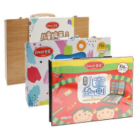 掌握绘画套装 美术绘图工具 儿童画画用品 六一礼品 小学生礼物
