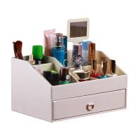 新款桌上皮革放化妆品收纳盒欧式韩国公主梳妆台护肤品整理盒宿舍