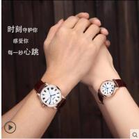 高端大气简约手表韩版商务男女表情侣表日历皮带手表男学生防水