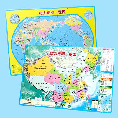 【每满100减50】儿童大号磁性中国地图拼图玩具 木制立体拼板 宝宝儿童幼儿早教益智玩具 2-3-4-5-6岁送男孩女孩宝宝新年生日礼物满100减50 满200减100 满300减150 多满多减 上不封顶