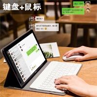 华为m5无线蓝牙键盘鼠标保护套超薄荣耀平板青春版10.1寸皮套pro10.8英寸网红保护壳子c5/t