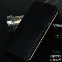三星a9100手机壳翻盖式a9pro手机套a9 pro商务保护皮套防摔男 内壳为软壳 黑色