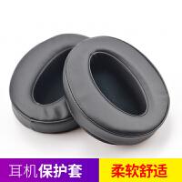 森海塞尔HD4.50 HD4.40BT 耳机套海绵套耳罩耳棉皮套配件 黑色耳机套一对