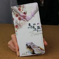 红米note手机壳HMnote1S增强版1lte保护套小米皮套翻盖式全包防摔磨砂男女款硬壳硅胶个性创
