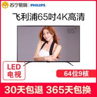 【苏宁易购】Philips/飞利浦 65PUF6031/T3 65英寸云智能平板电视4K电视