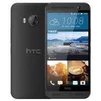 HTC One Me M9et 移动4G 指纹识别 2K分辨率 64位真八核 3G运存 2000万像素