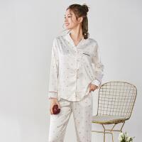 【限时秒杀,到手价约59.9元】都市丽人甜美可爱舒适翻领开衫长袖睡衣女士家居服套装1H9105