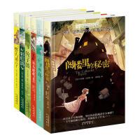 长青藤国际大奖小说书系全套6册十岁那年儿童读物7-10-12-15岁中小学生课外阅读书籍少儿图书文学故事书四五六年级课
