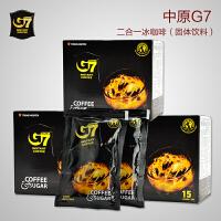 G7 COFFEE 越南进口中原g7咖啡 即速溶二合一冰咖啡 240gX3盒45袋