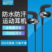 入耳式耳机线金属重低音手机电脑通用运动耳塞式线控带麦耳机苹果安卓通用运动耳塞式线控小米耳机