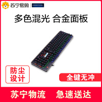 gesobyte/吉选G20机械键盘青轴104键全尺寸背光游戏键盘