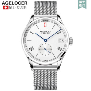 艾戈勒男士全自动机械表精钢手表男钢带防水男表1