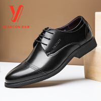 意尔康男鞋男士正装商务皮鞋德比鞋婚鞋男潮商务鞋