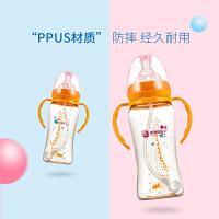 【支持礼品卡】新生婴儿宽口径ppsu奶瓶吸管宝宝奶瓶带手柄f6q