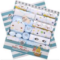 班杰威尔 春夏新款纯棉新生儿礼盒20件套 婴儿衣服母婴满月初生宝宝套装 四季小脚款