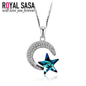 皇家莎莎韩版甜美气质925银项链女星星月亮仿水晶微镶锁骨链吊坠送女友