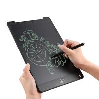 液晶电子写字板 儿童早教手写板 涂鸦板 书写留言板 光能液晶手写板 儿童绘画 画图 电子绘画屏小黑板