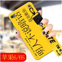 splus手机壳iphone6S软壳女款硅胶6SP韩国潮牌6P个性潮女I6高档6S新款2