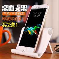 美图秀秀m4中国移动M623C懒人支架A1 N1 4G M812通用手机桌面ipad