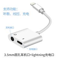 一分二耳机转接头转接器线iPhone7plus二合一8数据线转换头转换器线x充电p听歌分线器双口充电