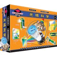 香港艾诺小学生stem科学实验套装科技小制作科普科教8-12岁儿童diy拼装益智玩具12合1光学科学整套