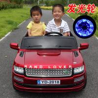 儿童电动车四轮双座超大号宝宝玩具车可坐大人双人汽车男孩女孩 烤漆红全配置光轮皮座+双大电瓶