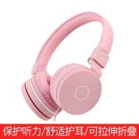 E23 儿童耳机头戴式(有线无线蓝牙学习英语 男女学生专用带话筒 耳麦可爱护耳) 保护听力 低分贝护耳 舒适佩戴