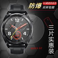 Huawei华为Watch GT手表运动款钢化膜联想手表防爆全屏玻璃贴膜智能防蓝光保护膜 华为watch GT【体验装
