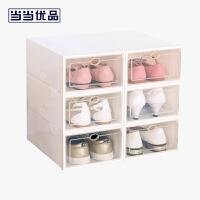 当当优品 加厚防潮透明翻盖鞋盒 家用抽屉式简易收纳盒 6个装 白色
