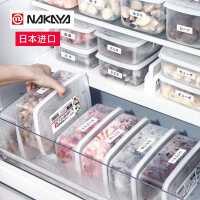 日本进口nakaya冰箱收纳盒保鲜盒专用冷冻收纳盒子水果食品密封盒