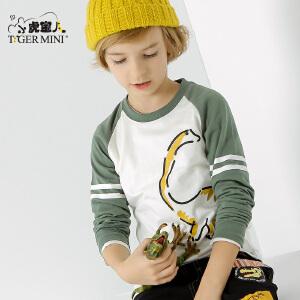 小虎宝儿童装男童纯棉T恤2018春装新款中大童上衣儿童长袖打底衫