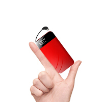 快充大容量充电宝超薄便携迷你自带线移动电源20000毫安vivo华为oppo苹果X小米手机通用女闪充
