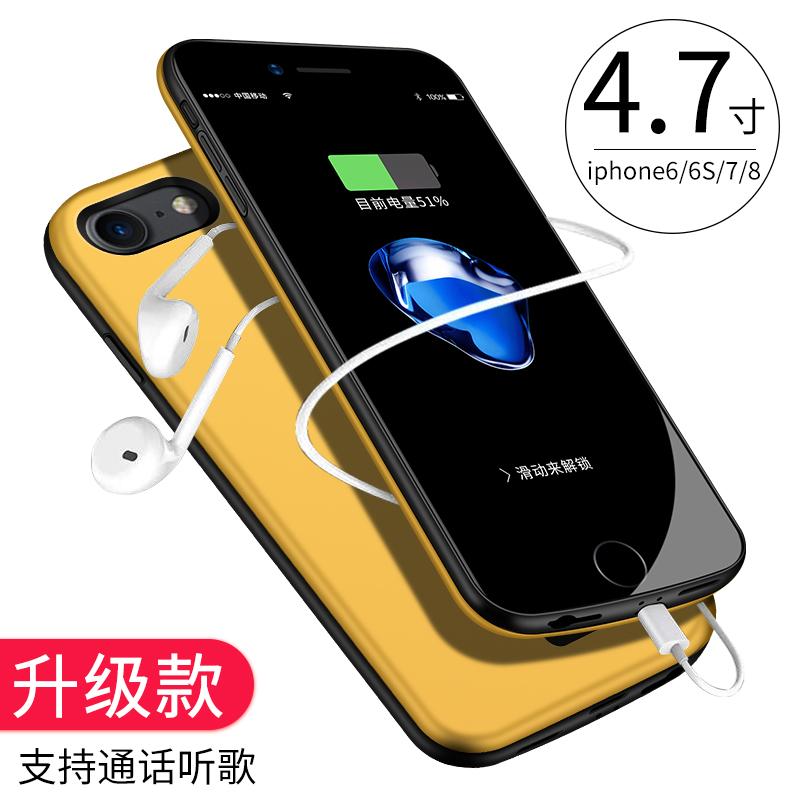 iphone7背夹式充电宝苹果6S电池plus专用8超薄6P手机壳一体移动电源iphoneX便携 6/6S/7/8 柠檬黄【听歌款】大容量