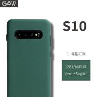 三星S10真皮手机壳S10+超跑nappa真皮保护套头层牛皮套 S10 仙踪绿现货