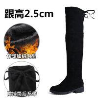 2018新款长靴过膝女加绒学生韩版秋冬季靴子长筒靴女平底高筒靴 35 标准码