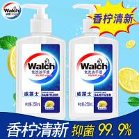 威露士免洗洗手液250ml 2瓶组合装免水洗手液酒精搓手液家庭装