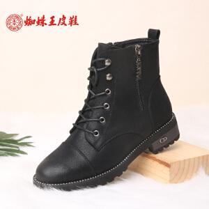 蜘蛛王女靴短筒马丁靴2017冬款系带马丁靴粗低跟时尚加绒女棉靴子