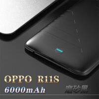 oppor15背夹充电宝R11电池r17pro便携R9Sr11s手机壳plus式oppoR11S R11S 【黑色】