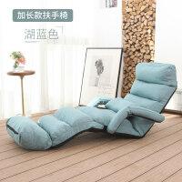 乐晨家居懒人单人沙发卧室阳台简易榻榻米小沙发小户型易折叠靠背躺椅